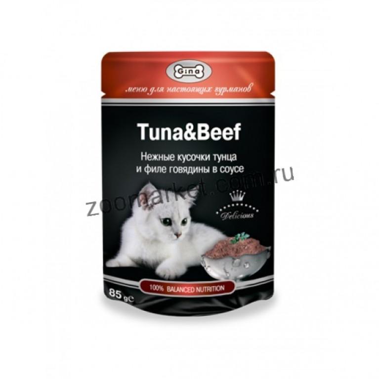 GINA Cat/Консервированный корм для кошек (тунец с говядиной в соусе) 85 гр