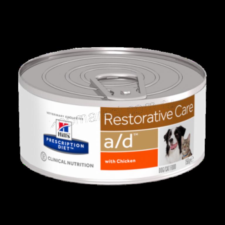 Hill's Prescription Diet a/d Консервы для собак в период восстановления 156 гр
