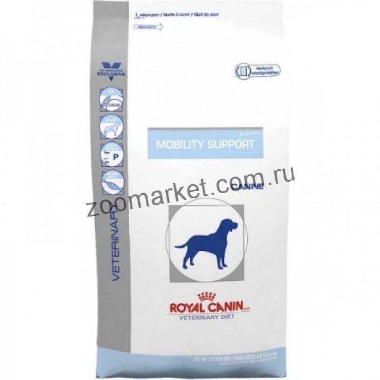 Royal Canin Mobility MC 25 C2P/Диета для собак при заболеваниях опорно-двигательного аппарата