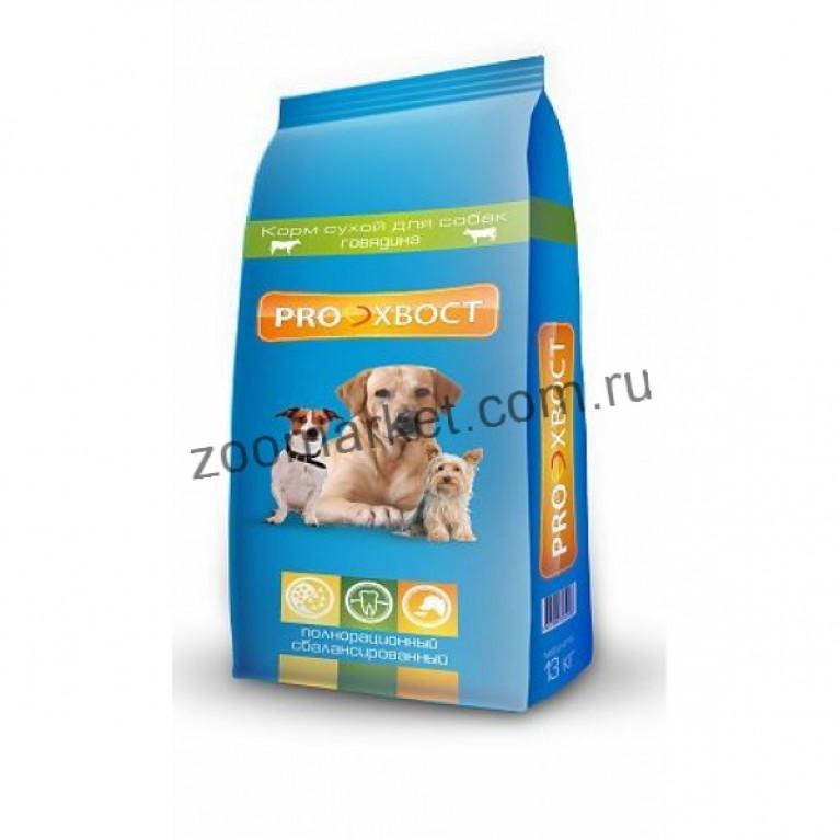 Прохвост Сухой корм для собак (с говядиной) 13 кг
