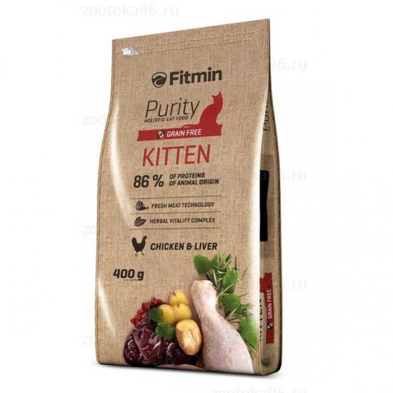 Fitmin Cat Purity Kitten Полнорационный беззерновой корм для котят до 12 месяцев, беременных и кормящих кошек.