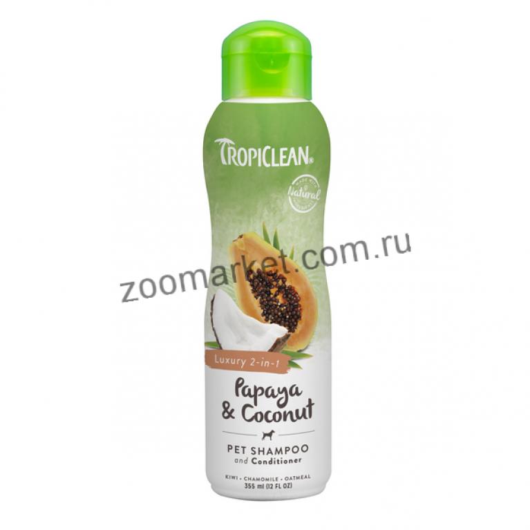 """TropiClean Papaya/Coconut Luxury 2in1/Шампунь+кондиционер 2в1 """"Папайя и кокос"""" для собак и кошек, 355 мл"""