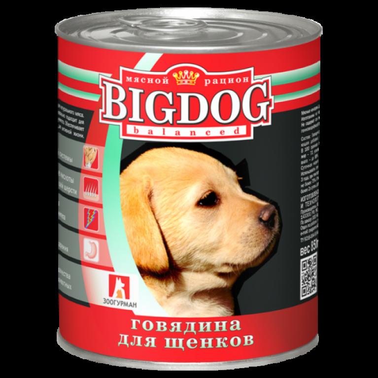 """Big Dog консервы для щенков """"Говядина"""" 850гр"""