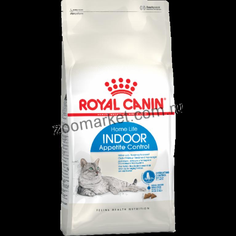 Royal Canin Indoor Appetite Control/Сухой корм для кошек, живущих в помещении и склонных к перееданию