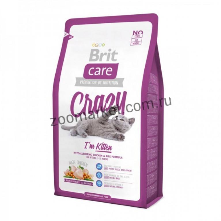 Brit Care Cat Crazy/Высококачественный гипоаллергенный корм с курицей и рисом для котят