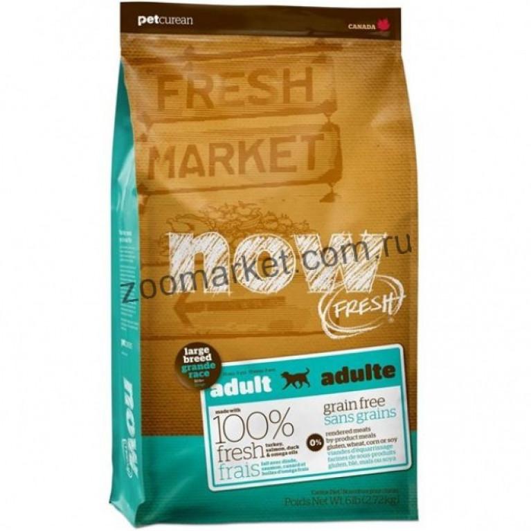 Now Fresh Adult Large Breed Recipe Grain Free/Беззерновой корм для собак крупных пород с индейкой, уткой и овощами