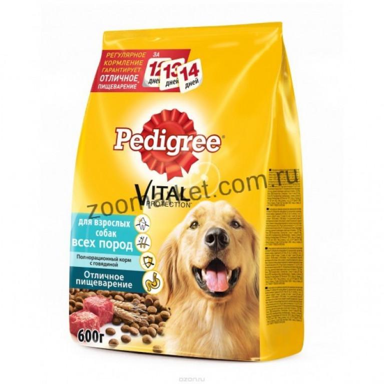 Pedigree Сухой корм для взрослых собак всех пород (Говядина) 600г