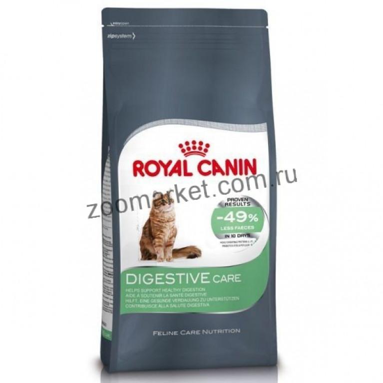 Royal Canin Digestive Care/Корм сухой для для кошек с расстройствами пищеварительной системы