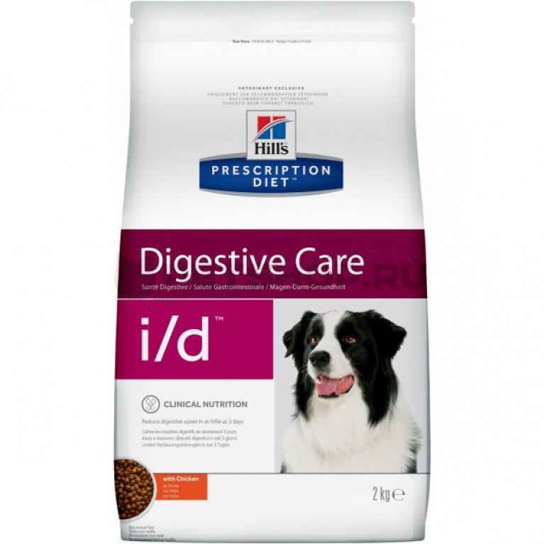 Hill''s i/d диета для собак лечение желудочно-кишечного тракта