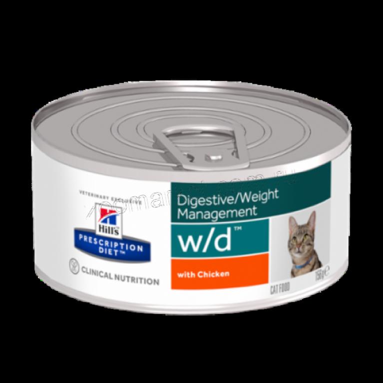 Hill's Prescription Diet W/D Консервы для кошек лечение сахарного диабета, запоров, колитов, контроль веса 156 гр