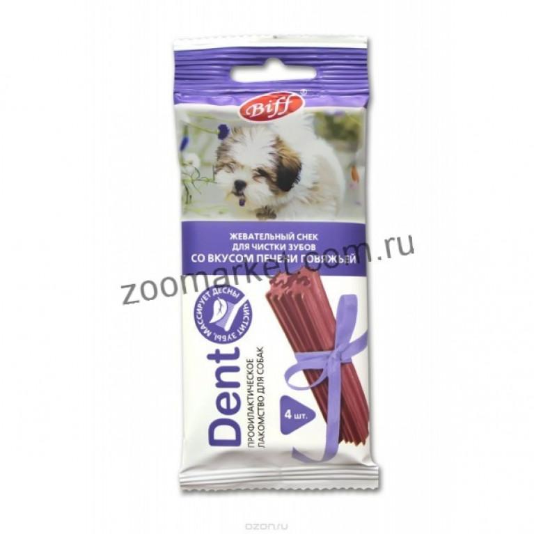 Biff Dent Жевательные снеки со вкусом печени говяжьей (для мелких собак) 4 шт.