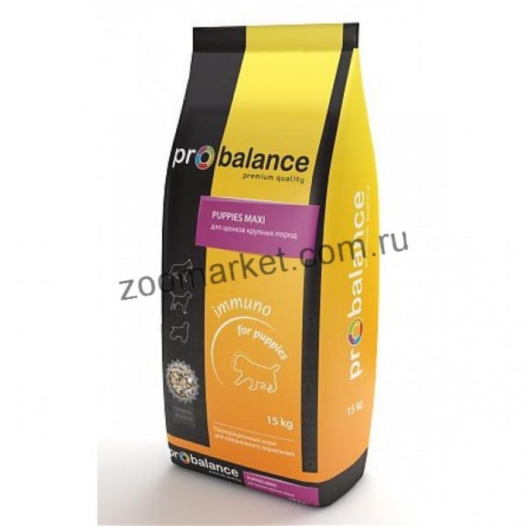 ProBalance Immuno Puppies Maxi для щенков крупных пород 15 кг