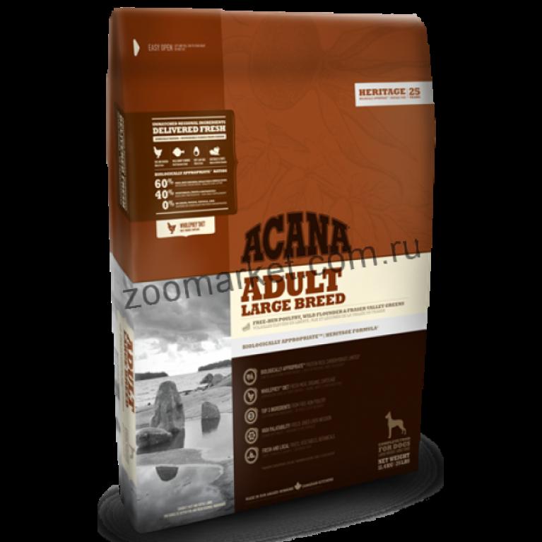 ACANA ADULT LARGE BREED/Cухой корм для взрослых собак крупных пород