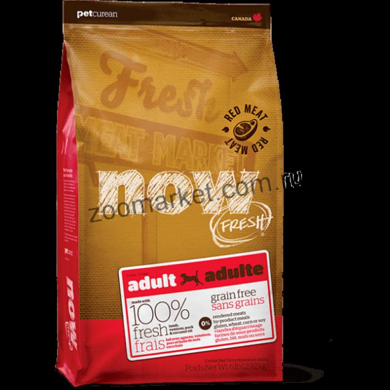 Now Fresh Grain Free Red Meat Adult Recipe/Беззерновой корм для собак со свежим мясом ягненка
