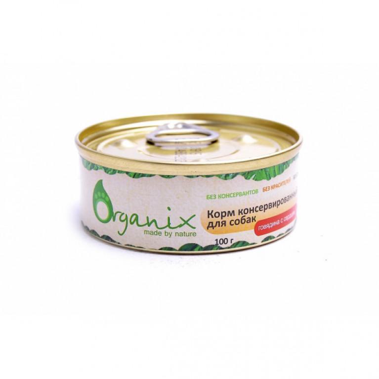 Organix консервы для собак с говядиной и сердцем