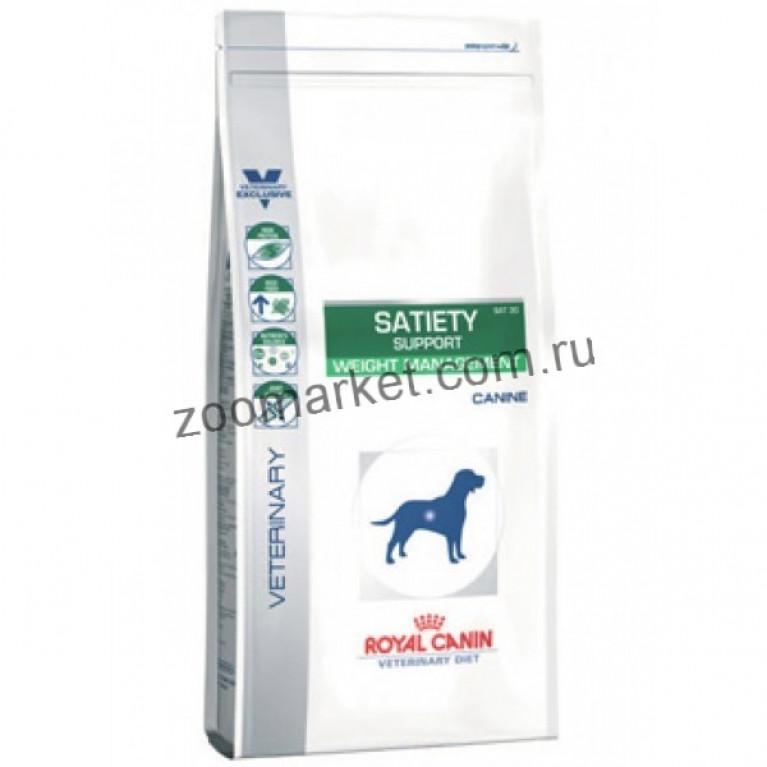 Royal Canin Satiety Weight Management/Контроль избыточного веса, стадия 1, 12 кг