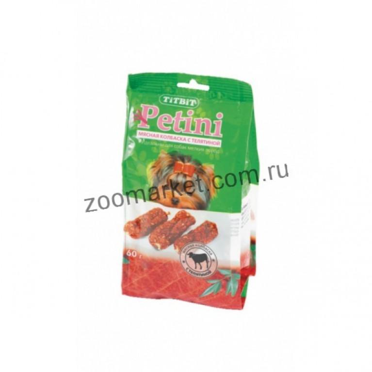 TiTBiT Petini Колбаски с телятиной, пакет 60г