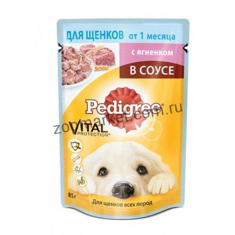 Pedigree Пауч для щенков (Ягненок ) 85 гр, 5 шт