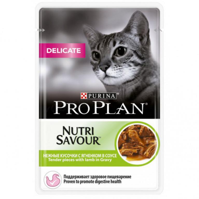 PRO PLAN Delicate Влажный корм для кошек с чувствительным пищеварением, с ягненком в соусе 85 гр
