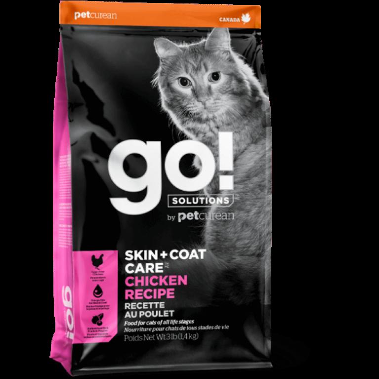GO! SKIN + COAT Chicken Recipe for Cats Для Котят и Кошек с Цельной Курицей, фруктами и овощами