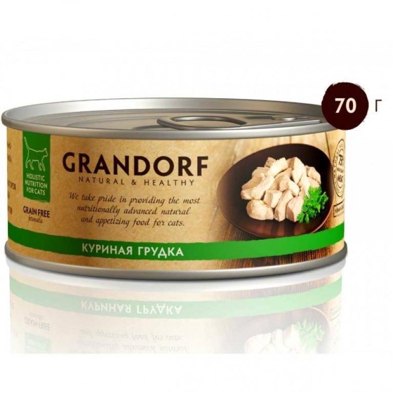 Grandorf консерва для кошек , Куриная грудка 70г