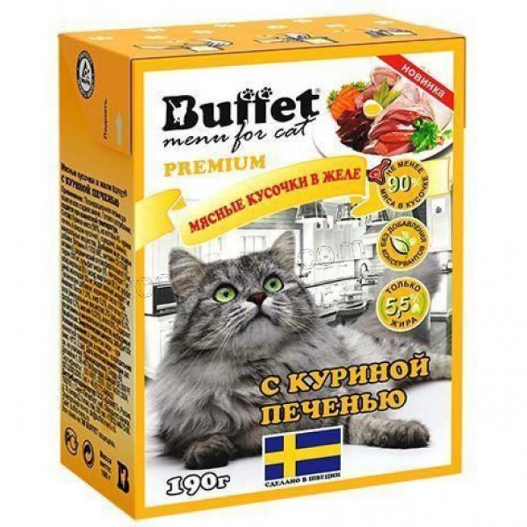 Buffet Консервированный корм для кошек мясные кусочки в желе с куриной печенью 190 гр