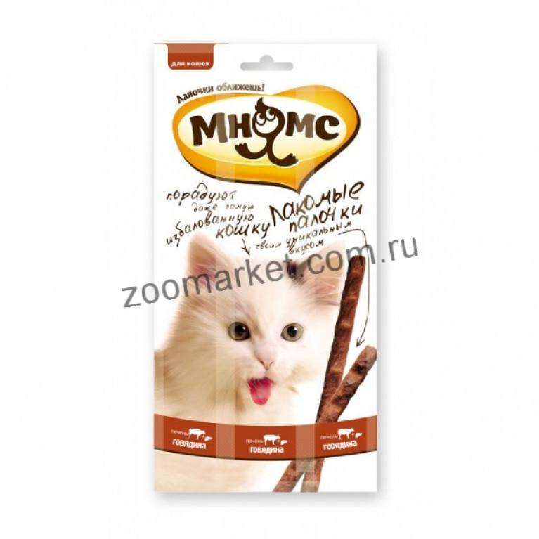 Мнямс Лакомые палочки для кошек (Говядина, печень) 13, 5 см 1шт.