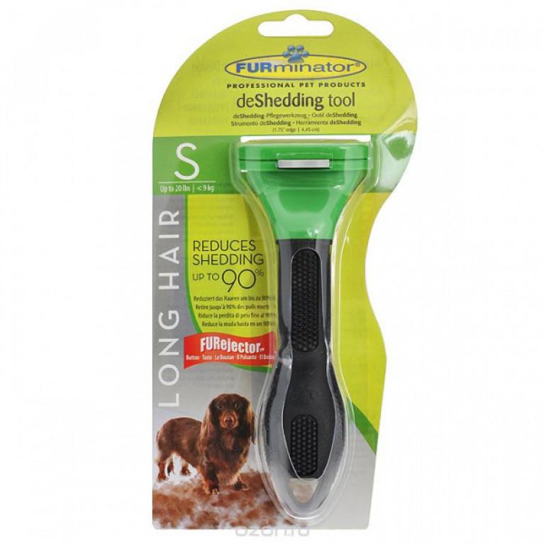 Фурминатор для собак самоочищающийся 4,5 см
