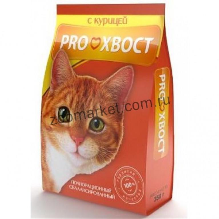 Прохвост Сухой корм для кошек (с курицей)