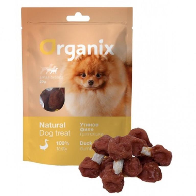 """Organix Лакомство """"Утиные гантельки"""", для собак малых пород  (100% мясо), 50г"""