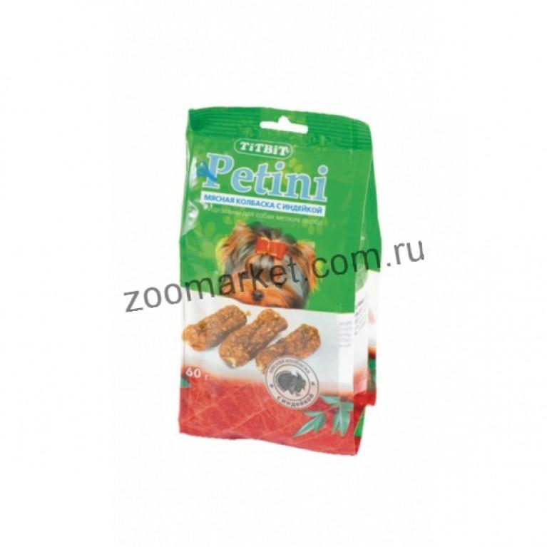 TiTBiT Petini Колбаски с индейкой - пакет 60г