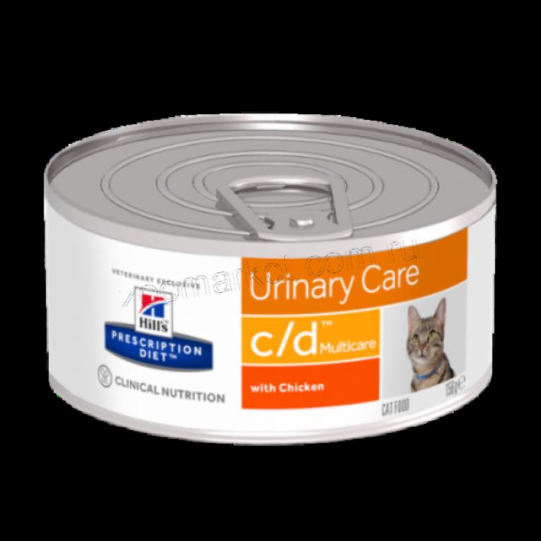 Hill's Prescription Diet С/D Консервы для кошек профилактика МКБ 156 гр