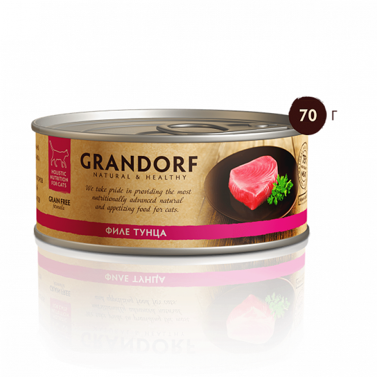 Grandorf консерва для кошек Филе тунца 70 г