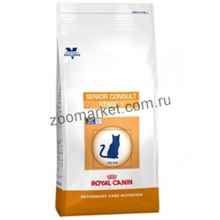 Royal Canin Senior Consult Stage 1/Для кастриров.котов и кошек: 7-10 лет