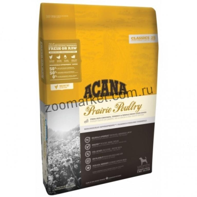Acana Prairie Poultry Dog Корм для собак всех пород и возрастов (с птицей и овсом)