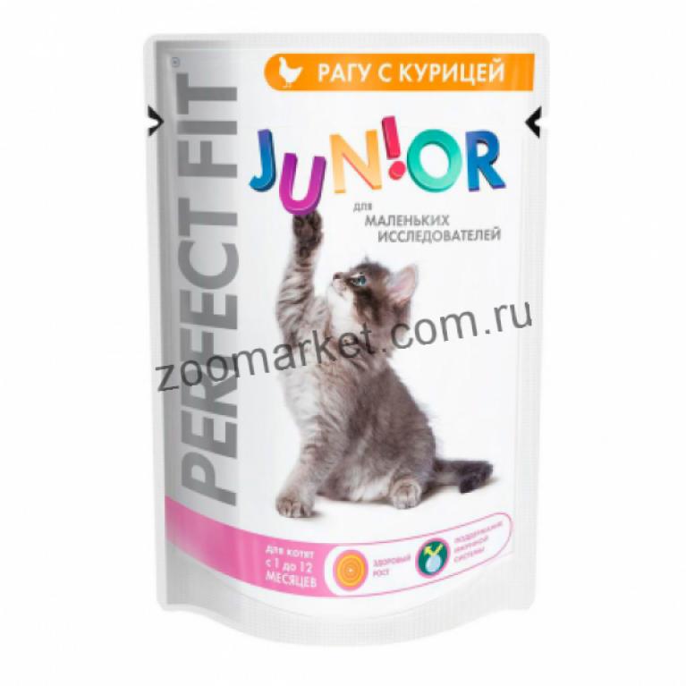 Perfect Fit Junior Влажный корм  для котят 85г