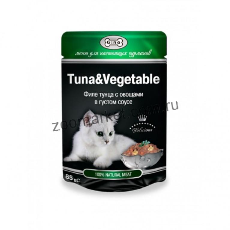 GINA Cat/Консервированный корм для кошек (Филе тунца с овощами ) 85 гр