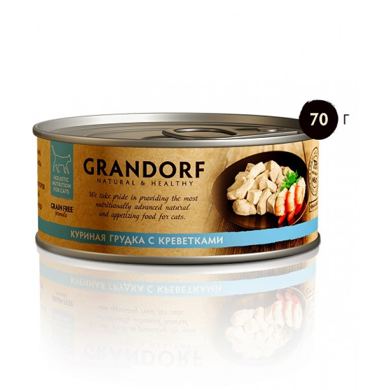 Grandorf консерва для кошек ,Куриная грудка с креветками 70 гр.