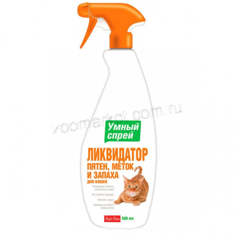 Api-San Ликвидатор пятен, меток и запаха для кошек, 500 мл