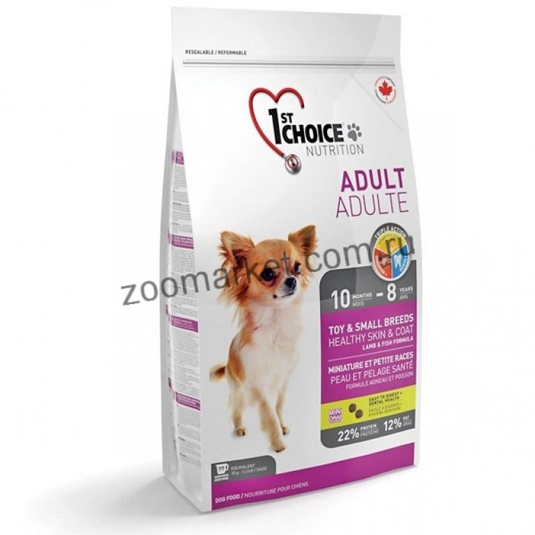 1stChoice Adult Small/ Сухой корм для мелких пород собак (Ягненок/рыба)