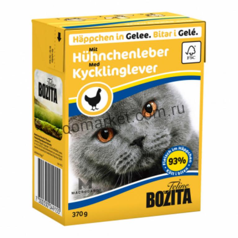 Bozita Консервы для кошек (кусочки в желе Куриная печень ) 370 гр
