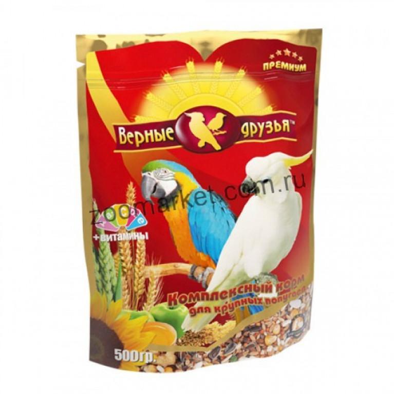 Верные Друзья Премиум Комплексный корм крупных попугаев , 500 гр
