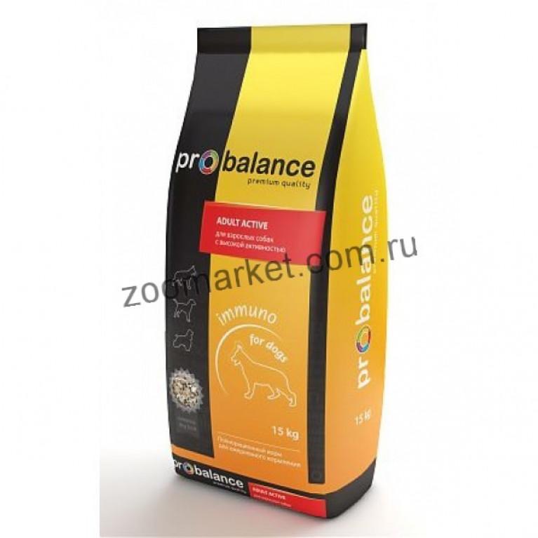 ProBalance Immuno Adult Active для собак с высокой активностью 15 кг