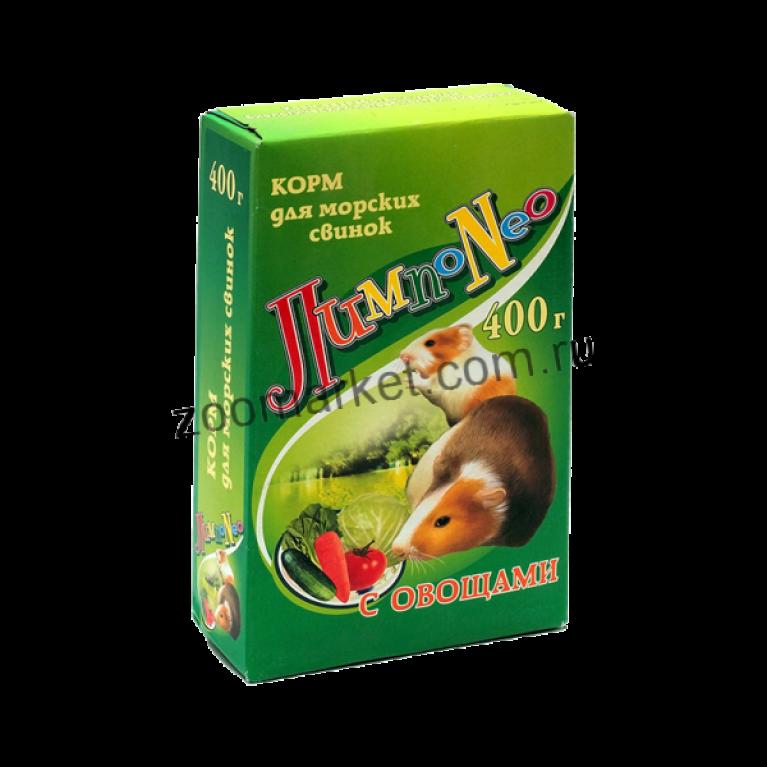 """LimpoNEO Корм для морских свинок """"Овощи"""", 400 гр"""