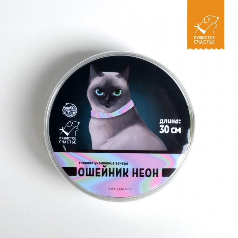 Ошейник «Неон» для кошек, 30 х 1 см