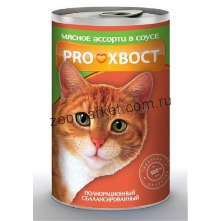 Прохвост влажный корм для кошек (мясное ассорти) 415 г