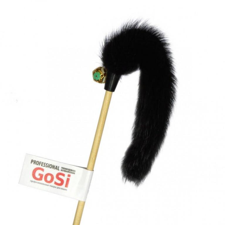 Махалка Лапка норки GoSi  (натуральная норка)
