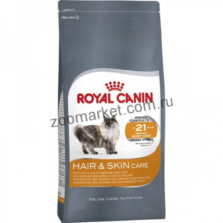 Royal Canin Hair & Skin Care/Сухой корм для котов от 1 до 7 лет для заботы о коже и шерсти