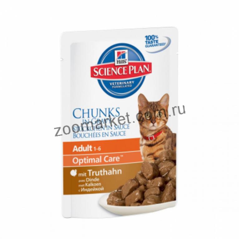 Hill's Science Plan Пауч для кошек (Индейка) 85 гр
