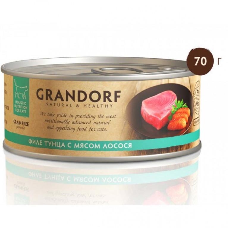 """Grandorf консерва для кошек """"Филе тунца с лососем в собственном соку"""" 70г"""